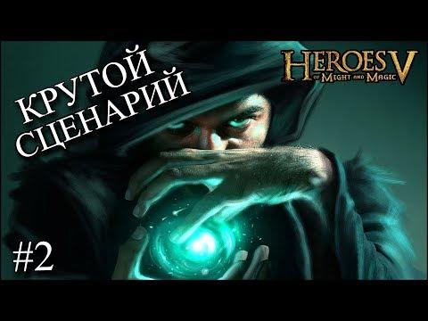 Магия черная украина