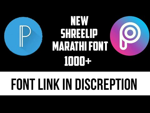 marathi font||How to download marathi font android mobile /marathi