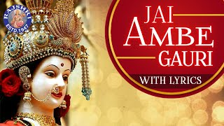 Jai Ambe Gauri Aarti By Shamika Bhide With Lyrics   - YouTube