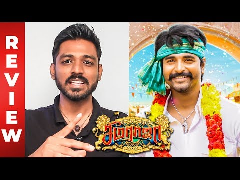 Seemaraja Review