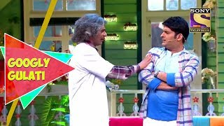 Dr. Gulati's Challenge To Kapil | Googly Gulati | The Kapil Sharma Show