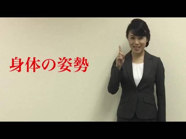 正しい姿勢について ワンポイントマナーレッスン16-日本サービスマナー協会
