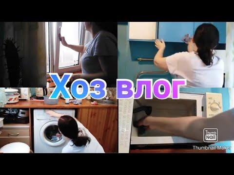Навожу порядок на кухне / Мотивация на уборку / Весенняя уборка / Anika Z хозвлог
