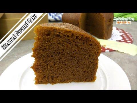 Video Steamed Caramel Cake | MyKitchen101en
