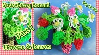 Diy Loom Bands Strawberry Bonsai Part 1 Flowers & Leaves Rainbow Loom Tutorial彩虹橡筋編織教學