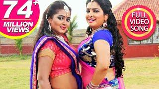 Sautiniya Ke Chakkar Mein | Full Song | Aamrapali Dubey & Anjana Singh | Hit Song 2017