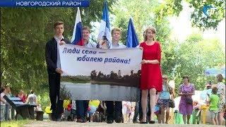 Жители и гости села Бронница отметили 749-ю годовщину основания