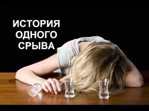 Шичко избавление алкоголизма шаг за шагом