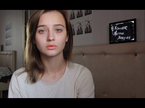 Мария Чайковская -  в комнате цветных пелерин(cover by Valery. Y./Лера Яскевич)