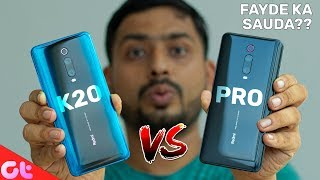 Redmi K20 Vs K20 Pro Full Comparison | Galti Mat Karna! | GT Hindi