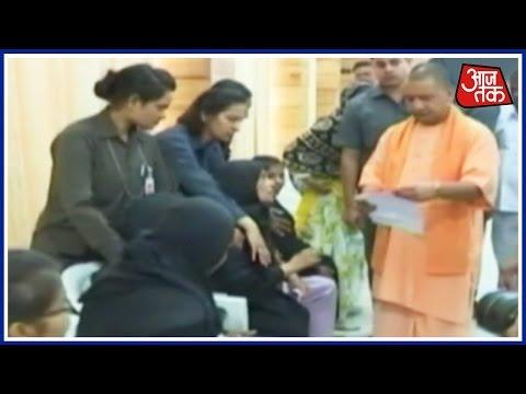 मुख्यमंत्री योगी आदित्यनाथ सरकार के लिए सहायता ट्रिपल Talaq पीड़ितों