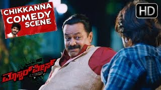 Chikkanna Comedy Scenes - Chikkanna talks to Yuva about his girlfriend | Masterpiece Kannada Movie