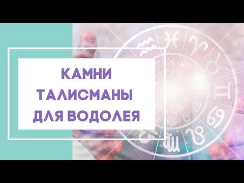 Астрология знак овен