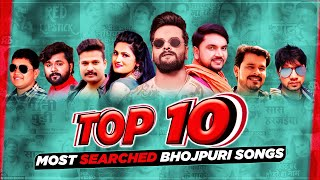 Speed Records Bhojpuri Top 10 Most Searched Bhojpuri Song 2020