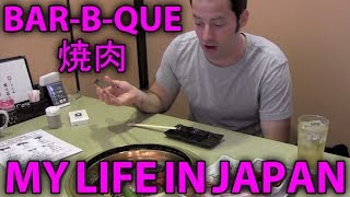 Yakiniku - Japanese Bar-B-Que - My Life in Japan - 2 - English Lesson on Japanese Culture
