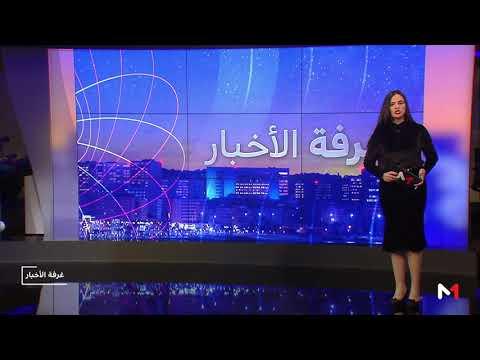 العرب اليوم - شاهد: ارتفاع عدد المسافرين عبر مطارات المغرب حتى تشرين الأول الماضي
