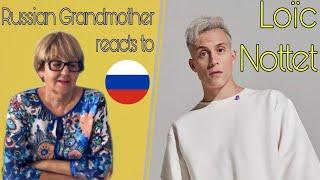 Russian Grandma Reacts To: Loïc Nottet ( 'Rhythm Inside', 'Million Eyes', '29' )
