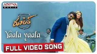 Yaala Yaala Full Video Song | Ruler Songs | Nandamuri Balakrishna | KS Ravi Kumar | Chirantann Bhatt