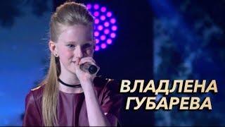 Битва Талантов. Владлена Губарева - Unconditionally