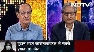 Prime Time With Ravish, Feb 18, 2020 | क्या Coronavirus से लड़ने के लिए दुनिया और भारत सक्षम हैं?