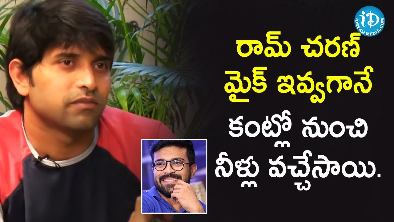Jani Master About His Work Experience with Ram Charan