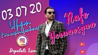 Ռաֆայել Երանոսյան Live - 03.07.2020