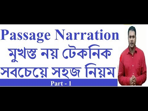 Passage Narration - Direct speech to Indirect Speech by Wadud Sir [ JSC SSC HSC English Grammar ]