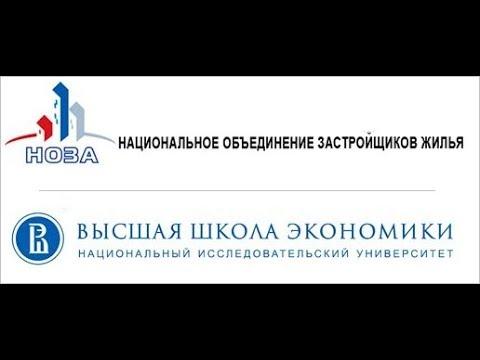 Банковское сопровождение деятельности застройщиков: счета эскроу, специальные счета. Видео №1
