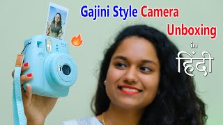 Gajini Style Instant Camera Unboxing In Hindi...