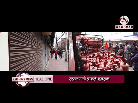 Market Closes But No Scarcity of Cooking Gas