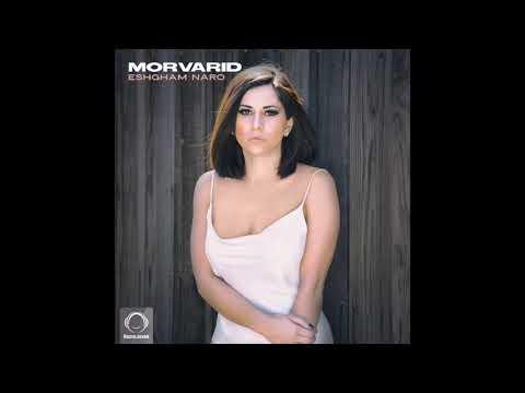 Morvarid - Eshgham Naro (Клипхои Эрони 2020)
