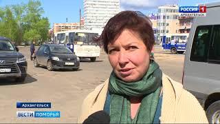 В Архангельске обсудили изменения площади перед морским речным вокзалом