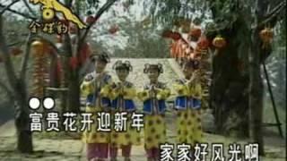 Four Golden Princess 45