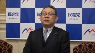 民進党・小川勝也参院幹事長記者会見2017年3月7日