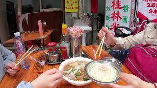 佛山游 part3: 街頭美食一天五餐都不够 [4K]