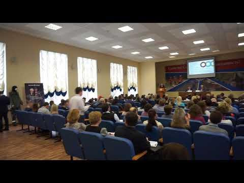 Vision Zero - Нулевой травматизм. Доклад на конференции 27.04.2018 Хохлов Д.Н., г. Киров