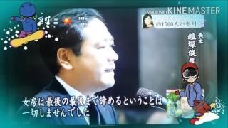 「エンタメ」川島なお美さん告別式1500人の拍手でお別れ2015.10.2.