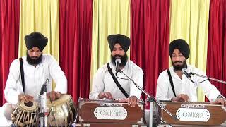 Satgur Sache Diya Bhej | Bhai Lovedeep Singh