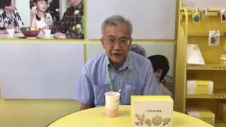 助聽器南區 李先生