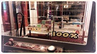 Выигрываем Призы для Детей! (Благотворительность) 100% Автоматы!