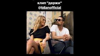 Дима Билан съёмки клипа «Держи» Португалия, август 2017