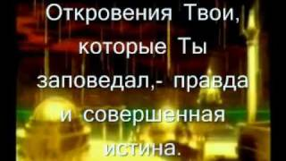 ОТЧИЙ ДОМ