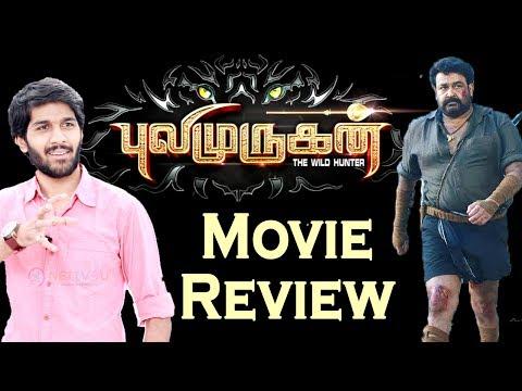 Pulimurugan Movie Review