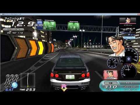 teknoparrot 1 80 1080p 60fps pc arcade - wangan midnight max tune 5