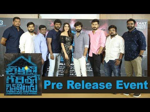 Chikati Gadilo Chithakotudu Pre Release Event