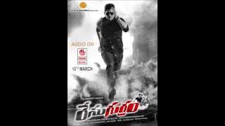 Race Gurram - Sweety Sweety - Official Audio Teaser