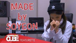 (여자)아이들((G)I DLE)   'MADE By SOYEON'