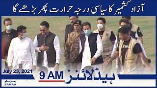 Samaa News Headlines 9am   SAMAA TV