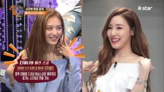 160504 Tiffany SNSD @ Reform Show E01