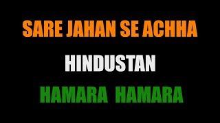 TARANA-E-HINDI , Sare Jahan lyrics - YouTube